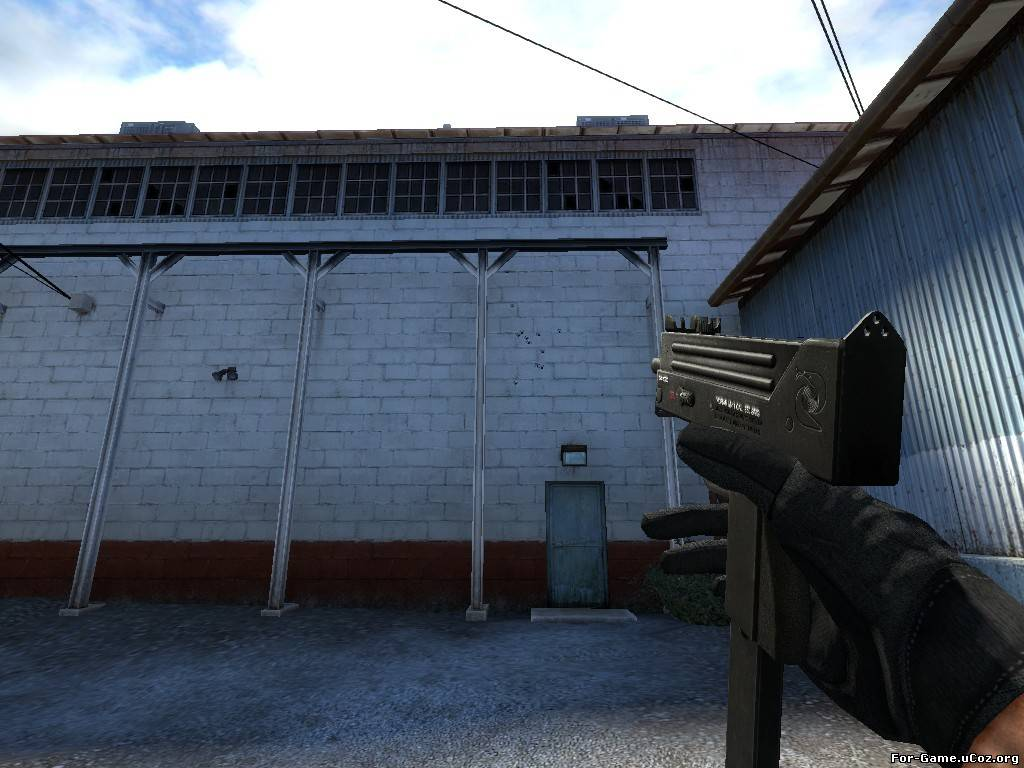 Enin MAC11 on Inter's Animations